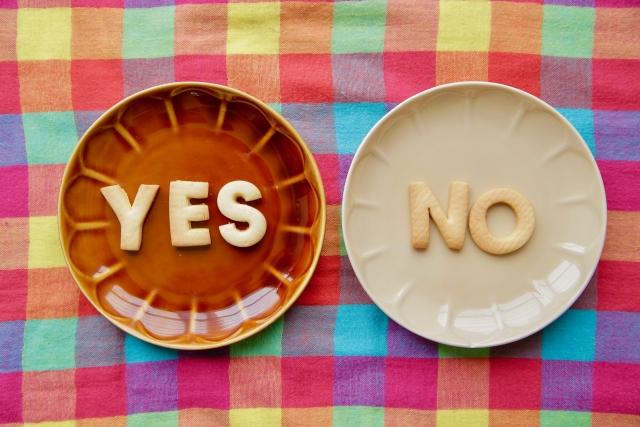 ベストな選択肢・賢い選択とは?